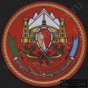 Владикавказ военная часть 20634
