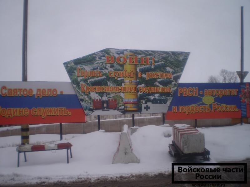 Где находится военская часть в красноярске