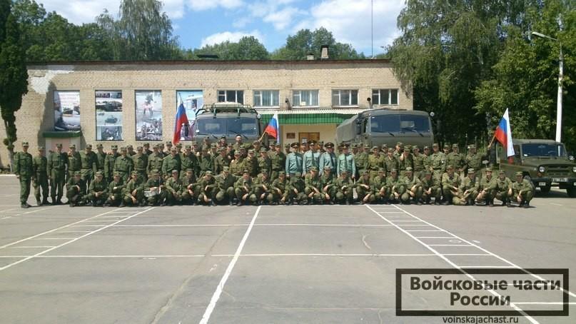 12 ГУМО РФ Во�онеж � 45ая вой�ковая �а��� 14254