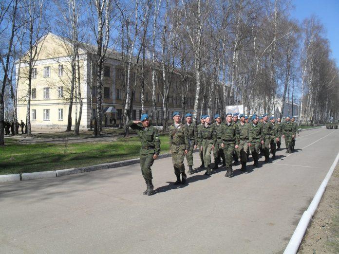 234 полк вдв псков